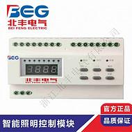路灯经纬度控制模块 SA/S 12. 16.2