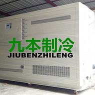 水循环工业制冷机