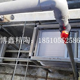 博鑫精陶超滤板式中空陶瓷膜洗涤污水一体化处理设备