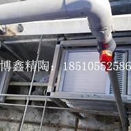 博鑫精陶超滤平板陶瓷膜养殖污水处理设备