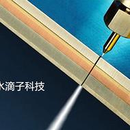 工业高压清洗机工业级高压水枪钢铁除磷专用