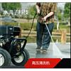 工业高压清洗机工业级高压水枪发电厂专用