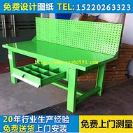 天河钢板配模台、重型模具台有生产商可订制