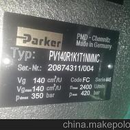 萨弗PARKER高压柱塞泵PV046R1K1T1NMMC原装