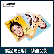 弘晔包装欢迎定做各种企业宣传画册
