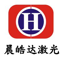 深圳市晨皓达科技有限公司
