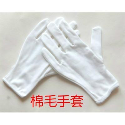 高品新款礼仪手套(工作手套)集芳品牌质量好!