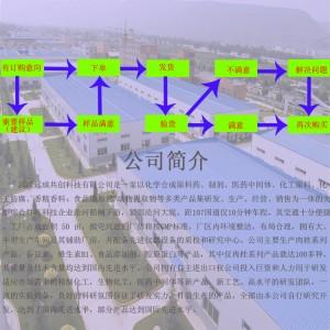 深圳市嘉思嘉物流有限公司