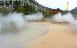 喷雾造景系统 户外公园景观喷雾设备