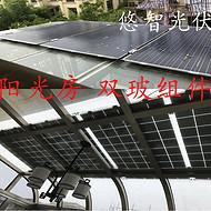 太阳能光伏系统5KW, 分布式,光伏组件