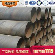 长沙螺旋焊管厂家直供Q235螺旋管输水用 质量保障