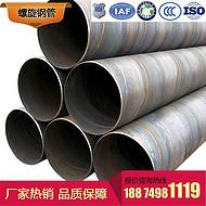 湖南螺旋钢管q235 水处理用大口径螺旋钢管厂家