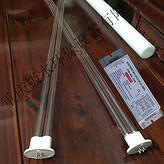 废气处理uv光解灯管/油烟净化灯管