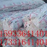 橡塑保温管规格型号 20mm