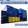 谭福环保 芬顿反应设备 化工废水处理设备