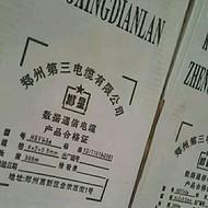 郑州网线,郑州网线价格,郑州网线批发,郑州网线厂家,郑州网线供应商