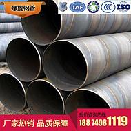 湖南长沙钢管桩、桥梁桩用螺旋钢管厂家现货供应