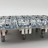 旋扭调光镜电路板