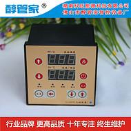 醇管家供应江西省九江市浔阳区庐山区微电脑气化控制仪表