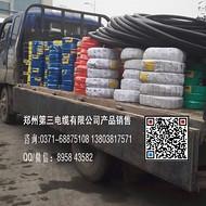 郑州ZRYJV,ZR-YJV22阻燃电缆新标准ZC-YJV