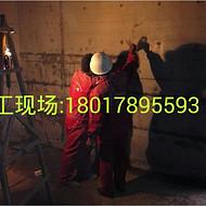 地下结构怎么防水防潮除湿--请使用电渗透防水防潮系统