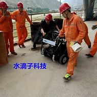 高压水射流清洗机高压清洗机高压水枪设备厂家 南京水滴子科技