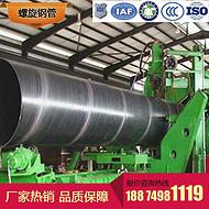 湖南螺旋钢管生产厂家 打桩用螺旋管 型号齐全