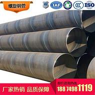 湖南株洲大口径螺旋钢管厂家 加工各种管网用螺旋钢管