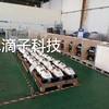 高压水射流清洗机高压水射流设备厂家工业级南京水滴子科技