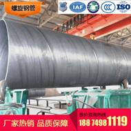 湖南株洲厚壁螺旋钢管厂家现货批发 输水用螺旋管