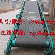 平板皮带输送机加工制造  锡山V型槽装货用皮带机
