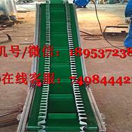 现货销售人字防滑输送机价格 PVC裙边格挡式输送机-厂家