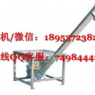 油菜籽提升用Q235螺旋提升机  固定高度的不锈钢螺旋上料机