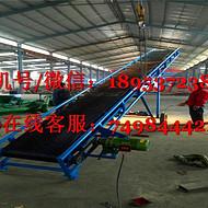 溧阳三相电移动式传送机价格 可正反转的装卸车皮带输送机
