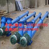 散粮食蛟龙提升机  大管径移动式螺旋提升机厂家