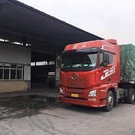 重庆到福州福建设备货运物流整车运输叶