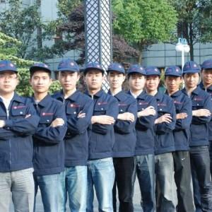 重庆清波有害生物防治有限公司