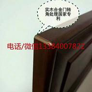 包覆门板代加工橱柜衣柜代加工13384007822郑州高夫厂