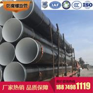 湖南环氧煤沥青防腐螺旋钢管 输水用螺旋管厂家 工厂直销