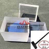 高端防护玻璃透明板