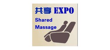 2018中国北京国际共享按摩椅创客加盟展
