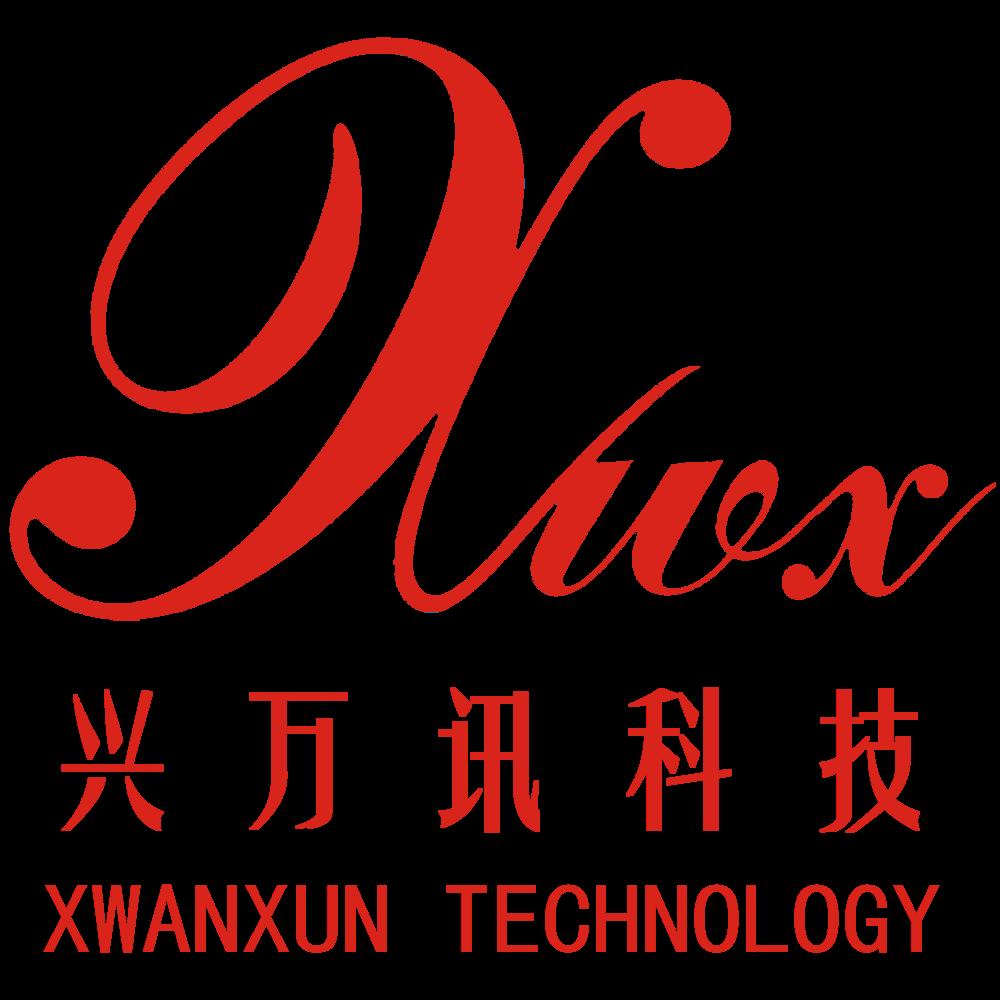 四川兴万讯科技有限公司