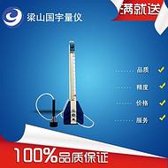 AQF型浮标式气动量仪哪里价格偏宜2000倍气动量仪使用方法