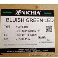 原装日亚直插 NSPE510T 5MM翠绿色525NM指示灯