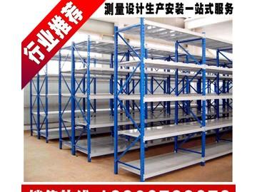 仓储货架及设备 (1)