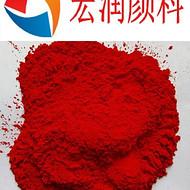 颜料红254永固红DPP浙江百合花颜料厂家