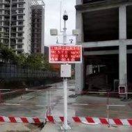 山东济南建筑工地扬尘监测仪 扬尘在线监测设备