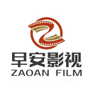 西安影视拍摄制作晚会议视频拍摄