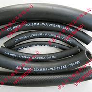 现货供应铝厂专用软管选择标准