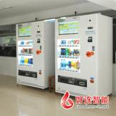 好连21D饮料自动售货机--珠三角 工厂企业 免费申装